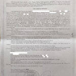 Образец исполнительной надписи Нотариуса (Адвокат Гостева)